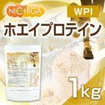 NICHIGA(ニチガ) プロテイン