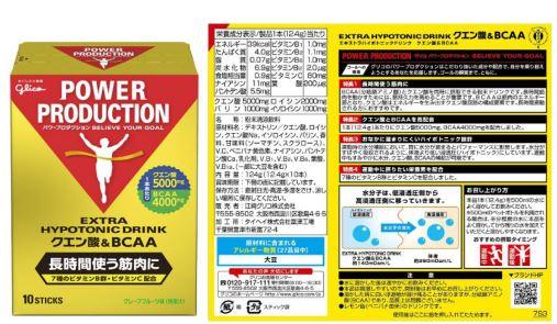 グリコ クエン酸酸&BCAA